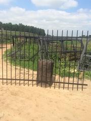 Секции заборные из металлических прутьев,  сетки-рабицы.